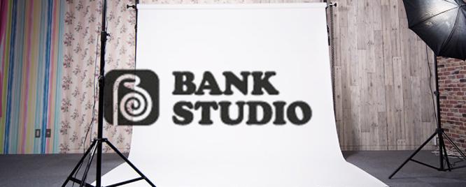 バンクスタジオ